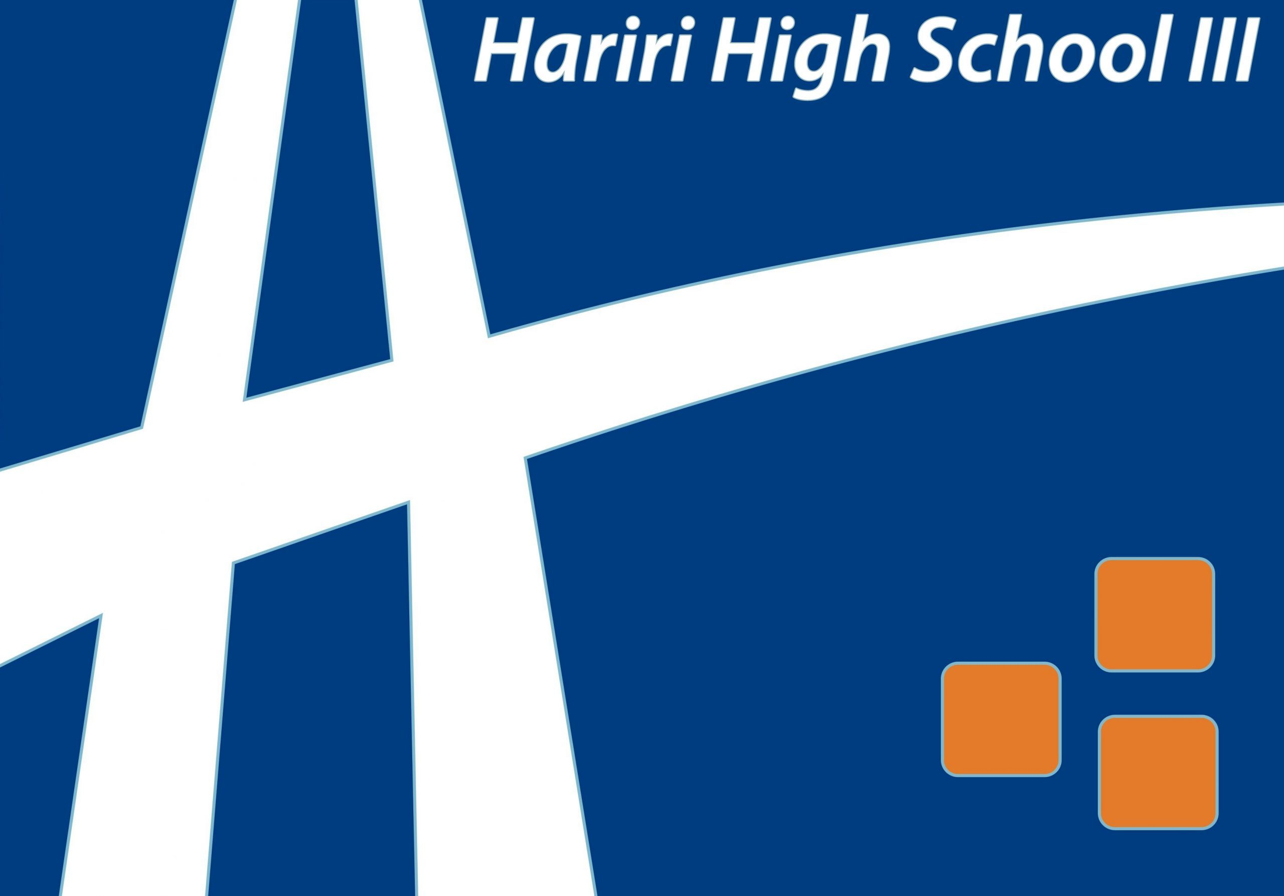 Hariri High School 3